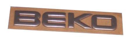 Logo | Emblemat do lodówki 4807910300,0