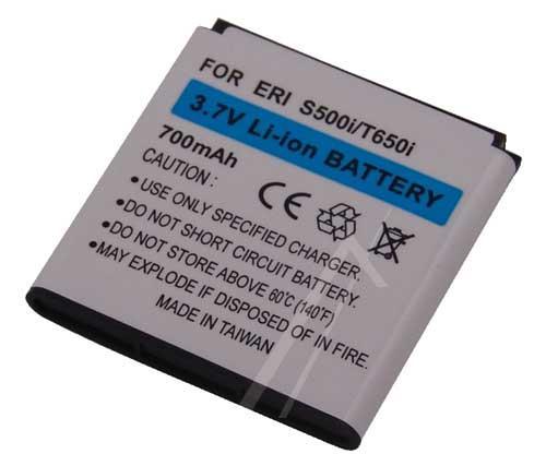 Akumulator | Bateria Li-Ion GSMA37108 3.7V 700mAh do smartfona,0