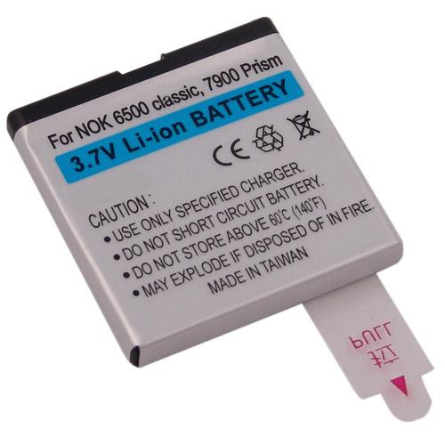 Akumulator | Bateria GSMA37128 3.7V 700mAh do smartfona,0