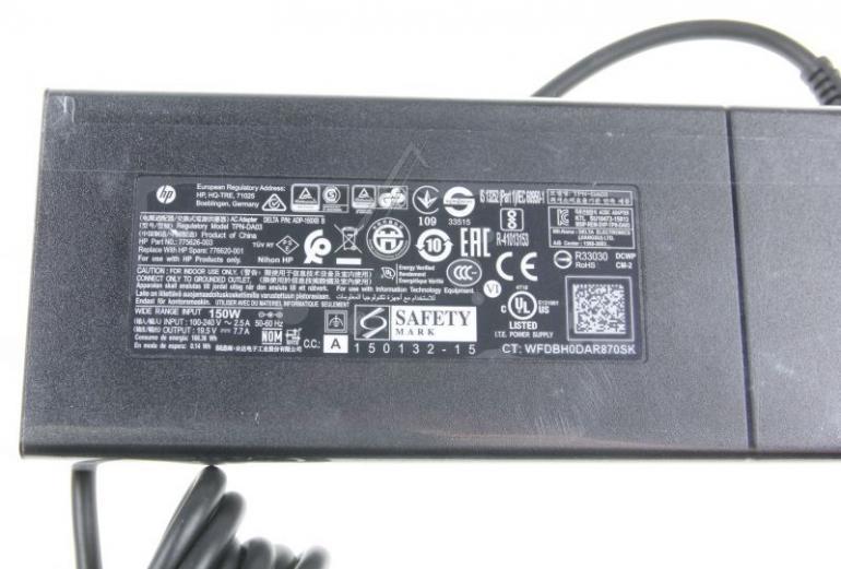 Ładowarka do laptopa HEWLETT-PACKARD 775626003,1