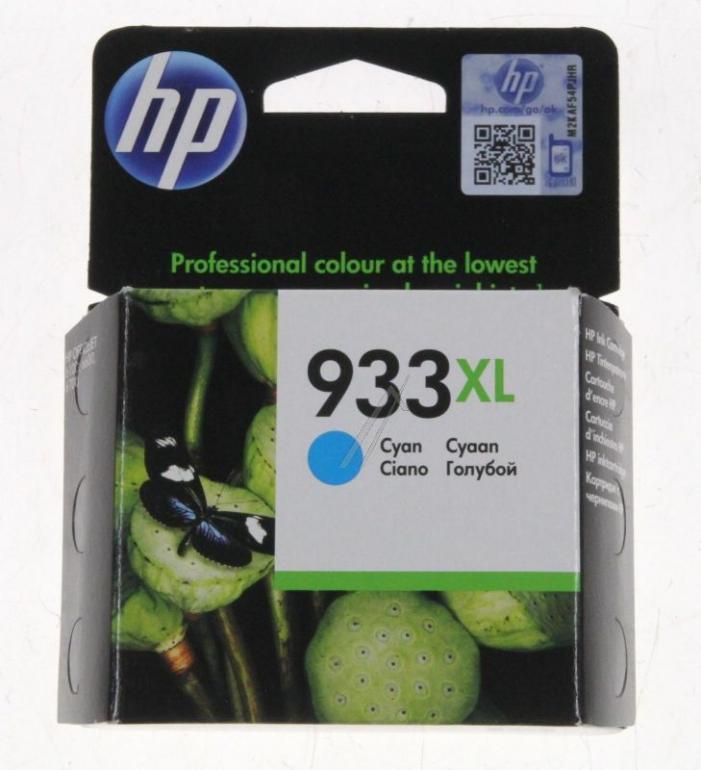 Tusz cyan do drukarki HP CN054AE,0