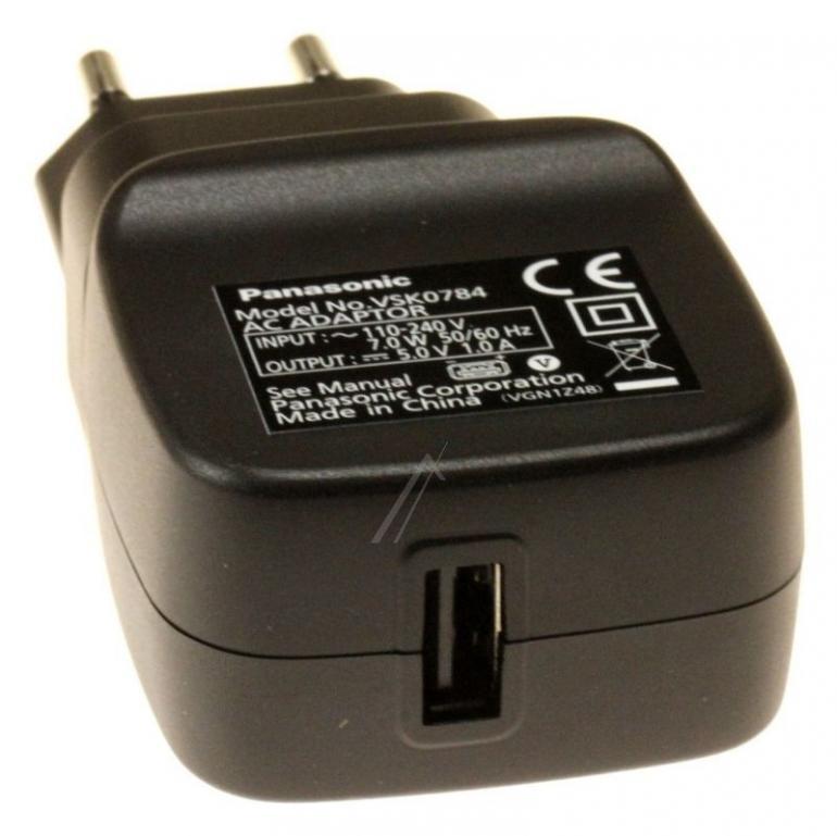 Ładowarka sieciowa bez kabla do kamery Panasonic VSK0784GA,1