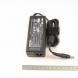 Ładowarka | Zasilacz 19V/3.95A/75W do laptopa Toshiba V000061330732-WG-1440,1