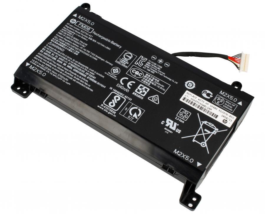 Bateria do laptopa HEWLETT-PACKARD HSTNNLB8A,0