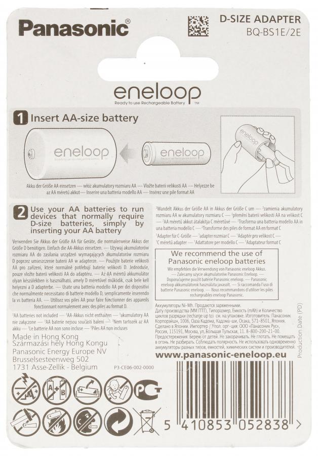 Adapter do baterii Eneloop BQBS1E2E,1