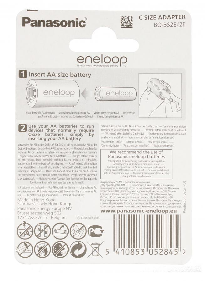 Adapter do baterii Eneloop BQBS2E2E,1