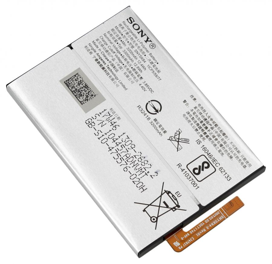 Bateria do smartfona Sony U50057582,0