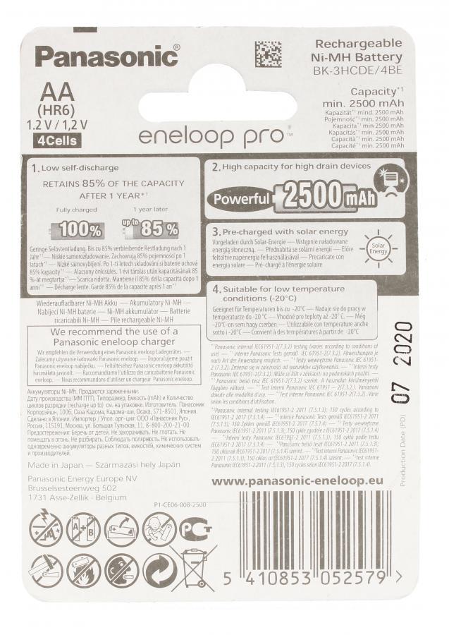 Akumulatory AA 4x Eneloop Pro 2500mAh ,1
