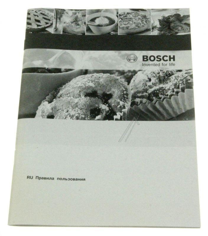 Instrukcja obsługi BOSCH/SIEMENS 00560023,0