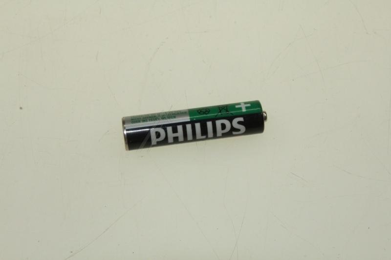 Akumulator do elektronicznej niani Philips 996510035451,0