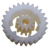 Koło zębate do robota kuchennego 00151825