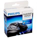 Głowica tnąca kompletna 3 ostrza do golarki Philips RQ12Pro