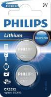 CR2032 | DL2032 | Bateria litowa 3V 210mAh Philips (2szt.)