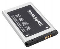 Akumulator | Bateria 3.7V 800mAh do smartfona GH4303241A