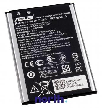 Akumulator | Bateria 1ICP5/51/70 3.8V 2070mAh do smartfona Asus 0B20001480100