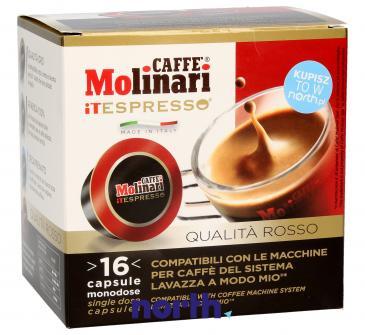 Kawa (kapsułki) A Modo Mio z kawą Qualita Rosso 16szt. do ekspresu do kawy Lavazza