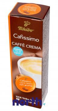 Kawa (kapsułki) RICH AROMA Caffe Crema 10szt. do ekspresu do kawy