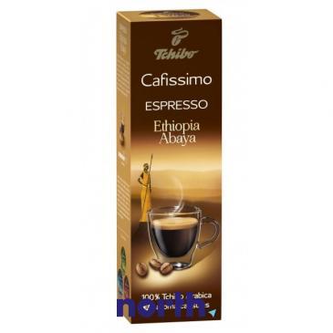 Kawa (kapsułki) ETHIOPIA ABAYA Espresso 10szt. do ekspresu do kawy