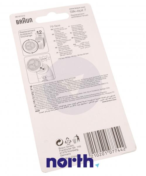 Peeling | Głowica wygładzająca 79SPA złuszczająca do depilatora Braun 81402220,1