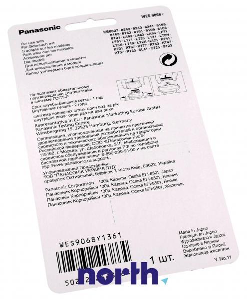 Głowica | Ostrze tnące do golarki Panasonic WES9068Y,1