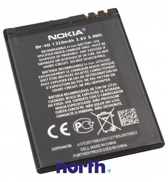 Akumulator | Bateria BV-4D 3.8V 1400mAh do smartfona 02732K1,1