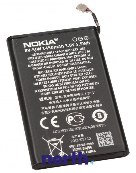 Akumulator | Bateria BV-5JW 3.8V 1450mAh do smartfona 0670633,1
