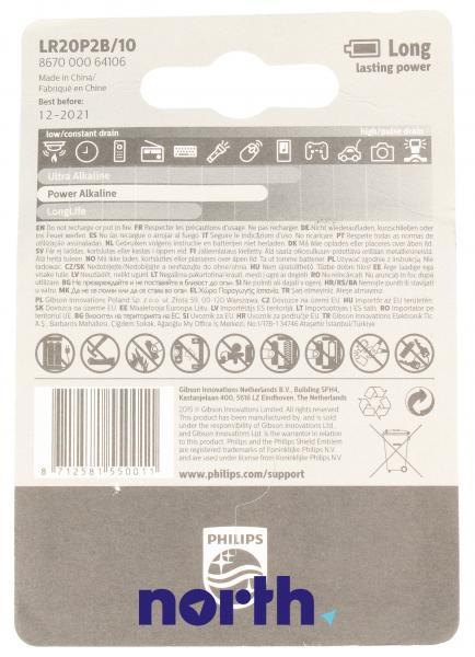R20 | LR20 | MN1300 Bateria D alkaliczna 1.5V Philips (2szt.),2