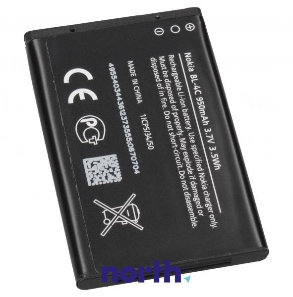 Akumulator   Bateria BL-4C 3.7V 950mAh do smartfona,1