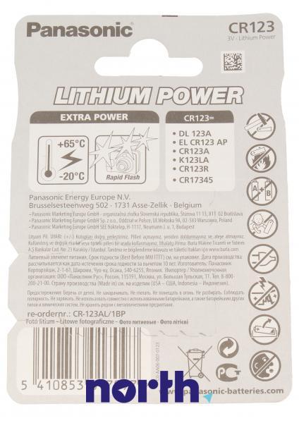 Bateria   Akumulator do aparatu fotograficznego Panasonic CR123AL1BP,1