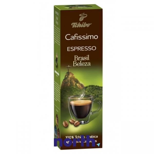 Kawa (kapsułki) BRASIL BELEZA Espresso 10szt. do ekspresu do kawy,0
