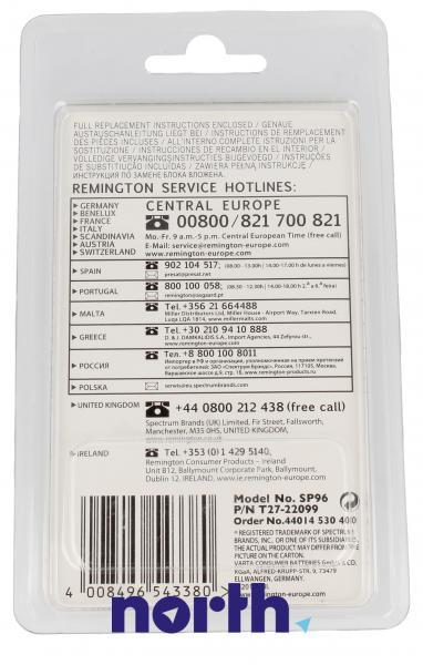Siatka | Folia tnąca SP96 do golarki Remington 44014530400,1