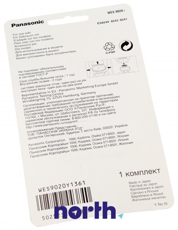 Folia + blok ostrzy do golarki Panasonic WES9020Y,2