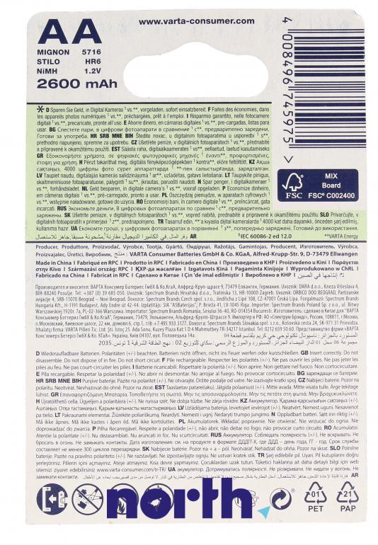 Akumulatorek AA 5716101404 Varta,2