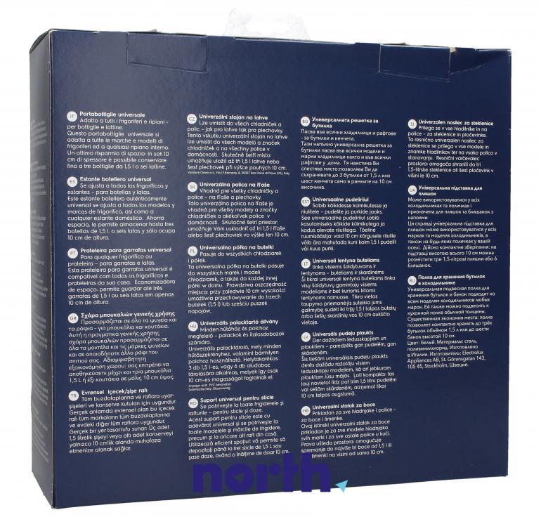 Uniwersalna półka druciana na butelki do lodówki ELECTROLUX / AEG E4RHBH01 9029792182,4