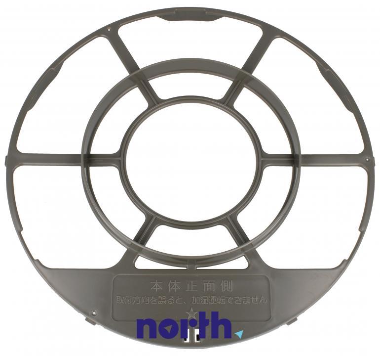 Obudowa filtra nawilżacza do oczyszczacza powietrza Sharp LHLD-A124KKFA,0