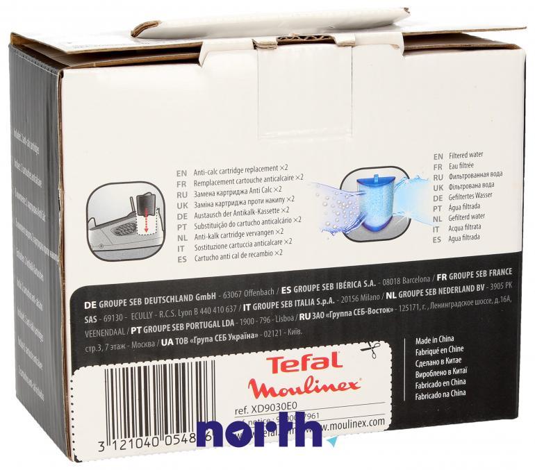 Wkłady antywapienne 2szt. do żelazka Tefal XD9030E0,1