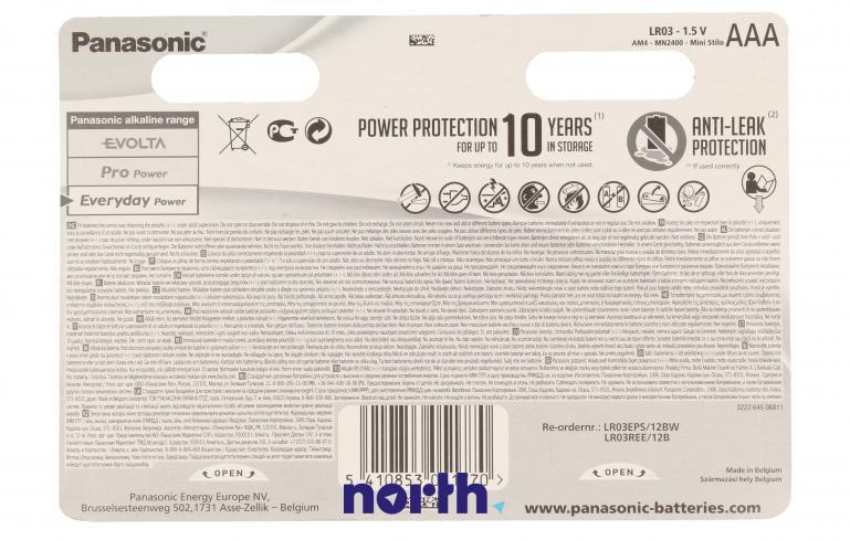 Bateria alkaliczna AAA (12szt.),1