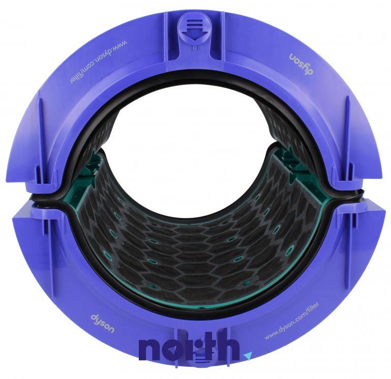 Filtr HEPA zintegrowany z filtrem węglowym do oczyszczacza powietrza Dyson 96904803,4