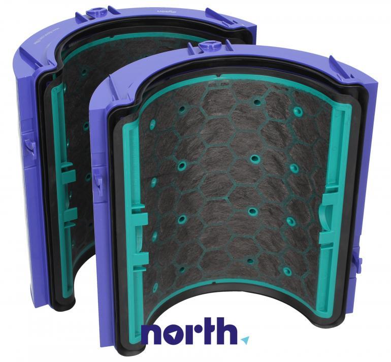 Filtr HEPA zintegrowany z filtrem węglowym do oczyszczacza powietrza Dyson 96904803,7