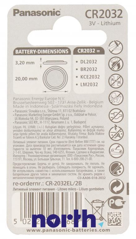 Bateria litowa CR2032/DL2032 Panasonic,1