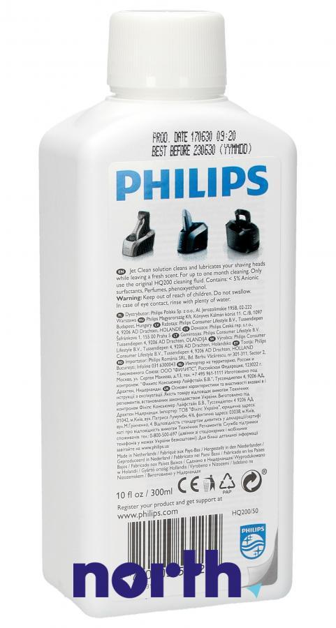 Środek czyszczący 300ml do golarki PHILIPS/SAECO HQ200/50,1