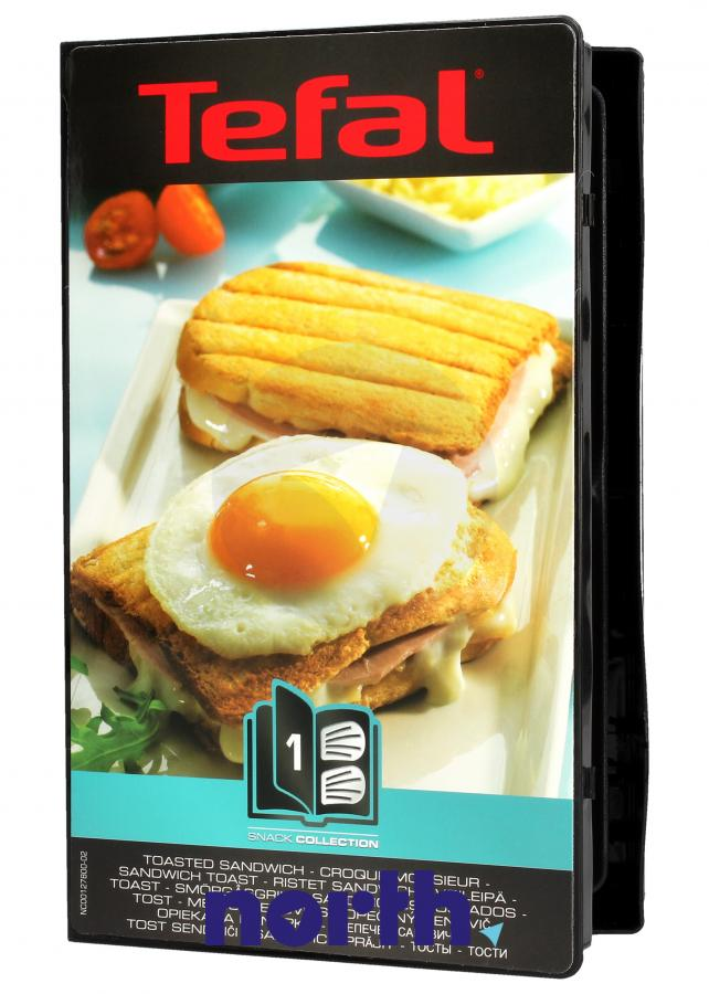 Płyta grzejna do kanapek do opiekacza Tefal XA800112,2