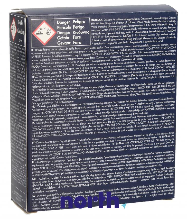 Odkamieniacz do ekspresu DeLonghi DLSC003 2 x 100ml 5513296011,1