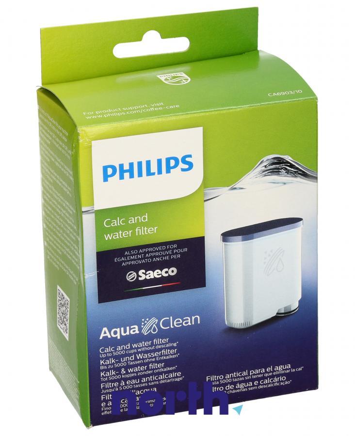 Filtr wody antywapienny do ekspresu Philips CA6903/10,1