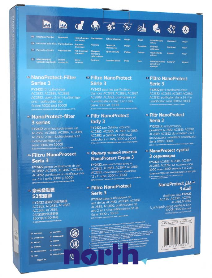Filtr HEPA do oczyszczacza powietrza Philips FY2422/30,1