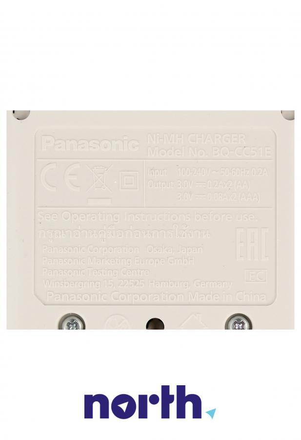 Ładowarka do akumulatorków R3/R6 BQCC51E Eneloop,6