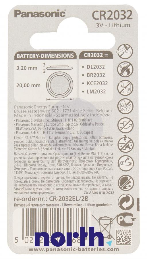Bateria litowa CR2032/DL2032 Panasonic,1
