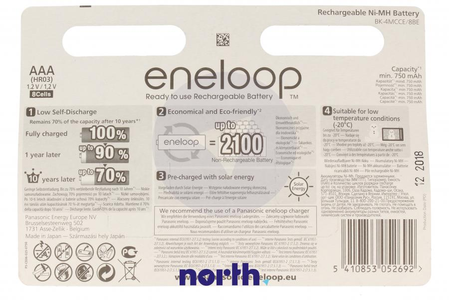 Akumulatorek AAA 1.2V 750mAh Panasonic (8szt.) - Eneloop,1