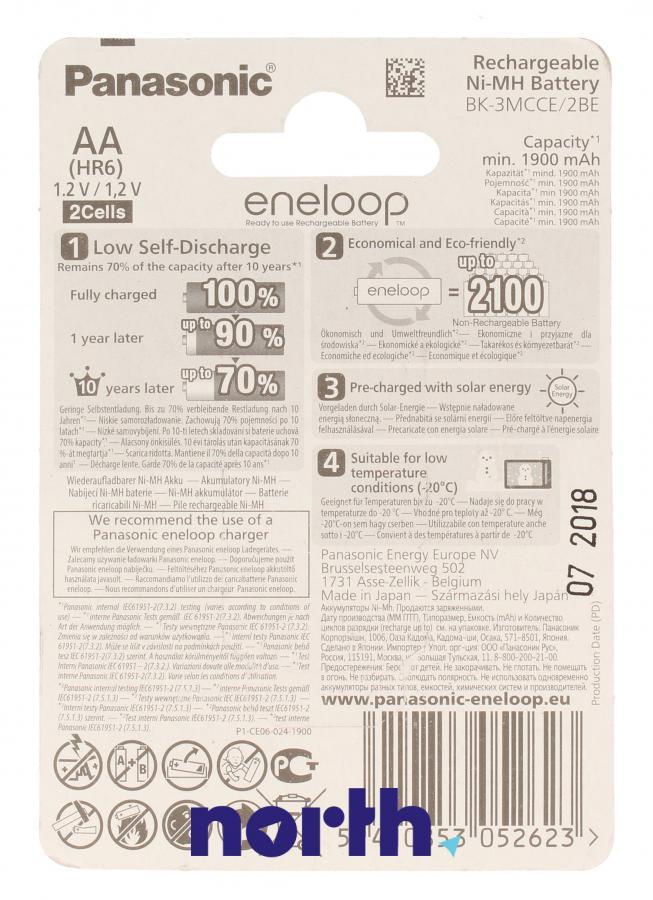 Eneloop Akumulatorek AA 1.2V 1900mAh Panasonic (2szt.),1