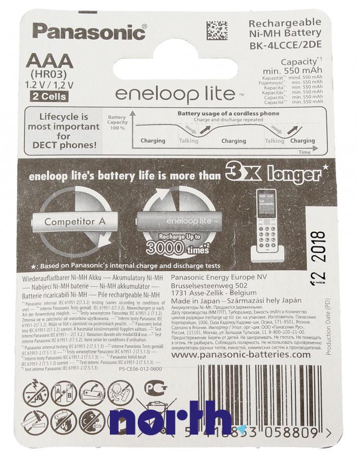Akumulatorek AAA 1.2V 550mAh Panasonic (2szt.) - Eneloop lite,1